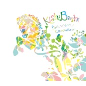 Kishi Bashi - Philosiphize In It! Chemicalize With It!
