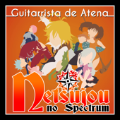 Netsujou no Spectrum (From