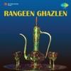 Rangeen Ghazlen - EP