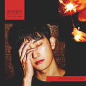 The Lonely Flame - ZHOUMI