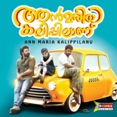 [Download] Kurumbathi Chundhari MP3