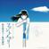 フロントメモリー - 鈴木瑛美子×亀田誠治