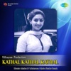 Rojavil From Kathal Kathal Kathal Single