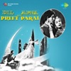 Dil Apna Aur Preet Parai (Original Motion Picture Soundtrack)