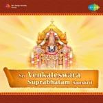 Sri Venkateswara Suprabhatham, Pt. 1 thumbnail