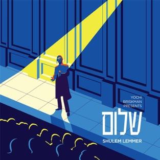 Shulem – Shulem Lemmer