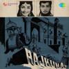 Tumne Pukara Aur Hum Chale Aaye - Suman Kalyanpur & Mohammed Rafi mp3