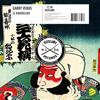 Gabry Venus - El Bandolero (Extended Mix) artwork