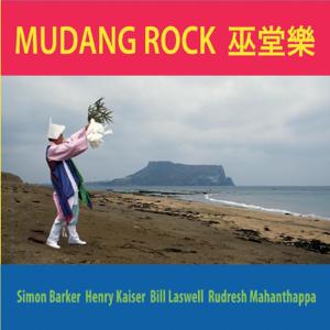 Simon Barker, Henry Kaiser, Bill Laswell & Rudresh Mahanthappa - Mudang Rock 巫堂樂