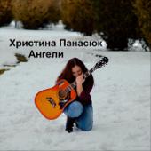 Я не втомився (feat. Сєня Присяжний)