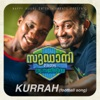 Kurrah Football Song From Sudani from Nigeria Single