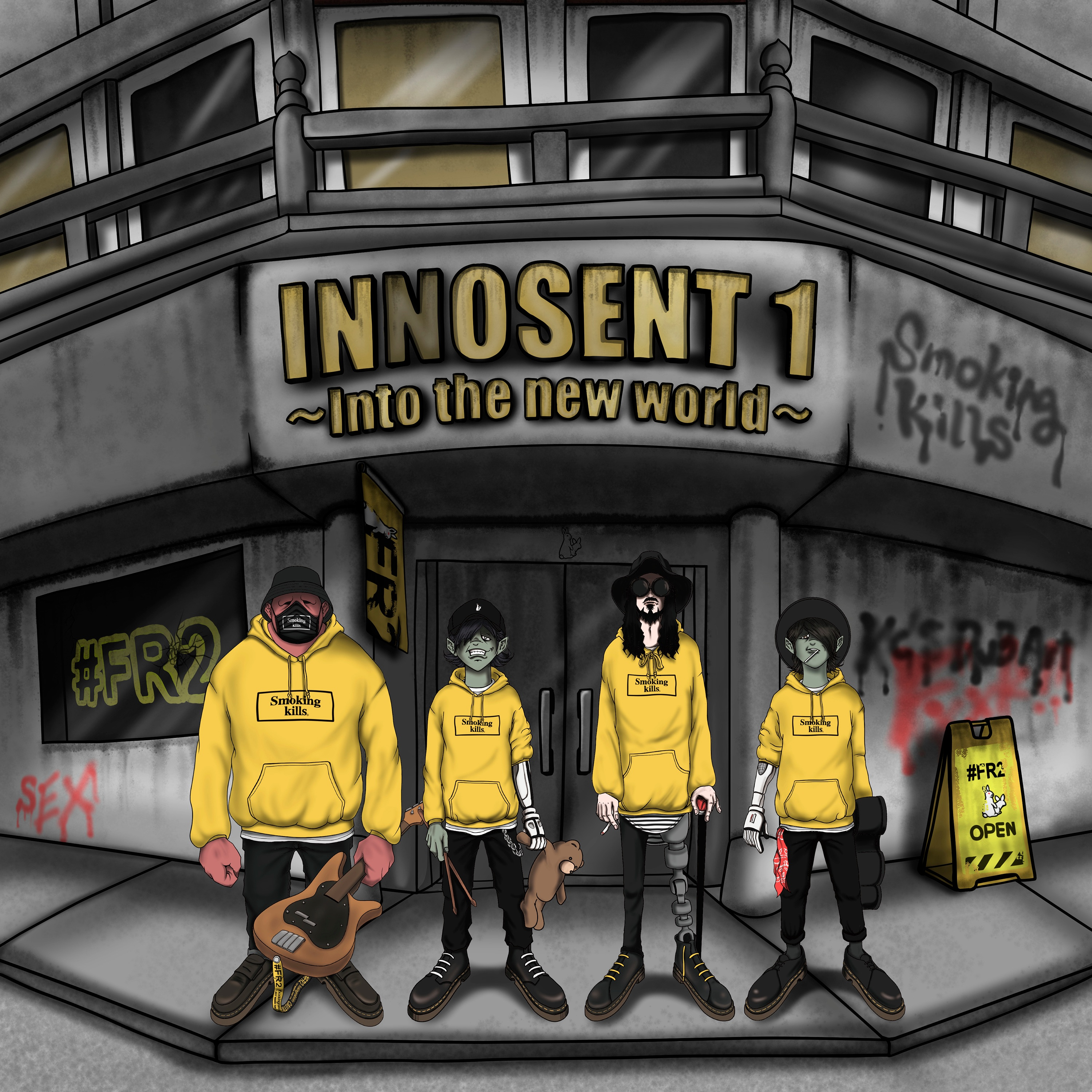 INNOSENT 1 〜Into The New World〜 - EP