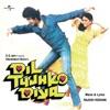 Dil Tujhko Diya (OST) - EP