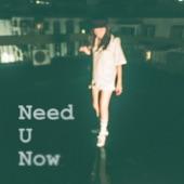 Need U Now artwork