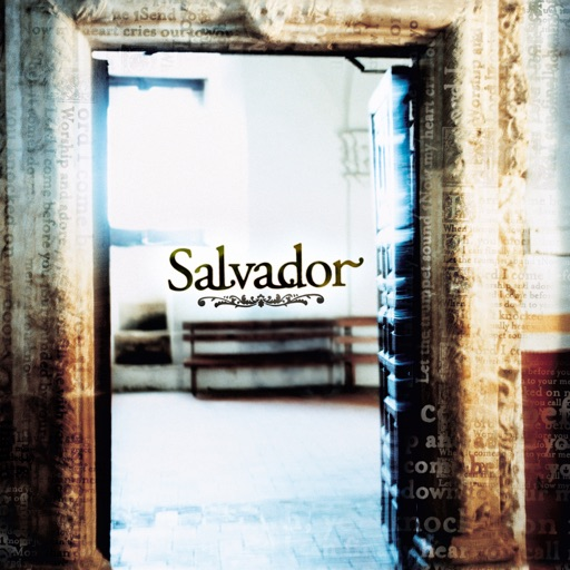 Art for Lord, I Come Before You by Salvador