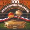 El Curanto by Los de Ramon iTunes Track 3