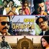 Dhappa