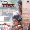 Ringan (Original Motion Picture Soundtrack) - Single
