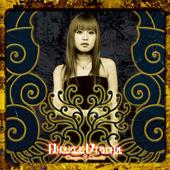 Origin of Dazzle - EP