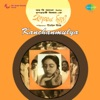 Kanchanmulya (Original Motion Picture Soundtrack) - Single