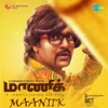 Maaniik (Original Motion Picture Soundtrack) - Single