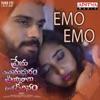 Emo Emo From Prema Entha Madhuram Priyuralu Antha Katinam Single