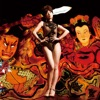 No verao, as noites / God, Nor Buddha - Single ジャケット写真