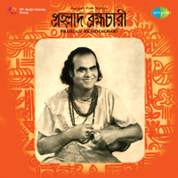 Prahlad Brahmachari - Bengali Folk Songs - EP artwork