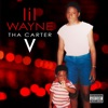 In This House (feat. Gucci Mane) — Lil Wayne