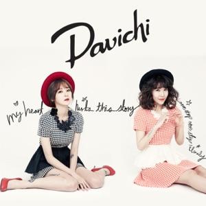 Davichi - 거북이