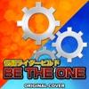 仮面ライダービルド「BE THE ONE」 ORIGINAL COVER - Single ジャケット写真