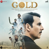 GOLD - Ghar Layenge Gold Chords and Lyrics