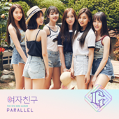 여자친구 GFRIEND The 5th Mini Album 'Parallel'