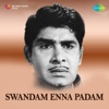 Arambamevide From Swandam Enna Padam Single