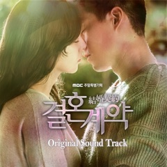 MBC Marriage Contract (Original Television Soundtrack)