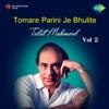 Tomare Parini Je Bhulite Vol 2 Single