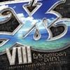 イースVIII -Lacrimos of DANA- オリジナルサウンドトラック [完全版] ジャケット写真