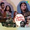 Chalte Chalte (Original Motion Picture Soundtrack)