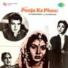 Pooja Ke Phool Original Motion Picture Soundtrack