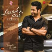 Aravindha Sametha (Extended Version) [Original Motion Picture Soundtrack]
