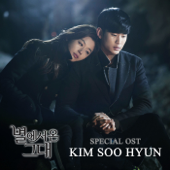 My Love From the Star (Original Television Soundtrack) Special - Promise