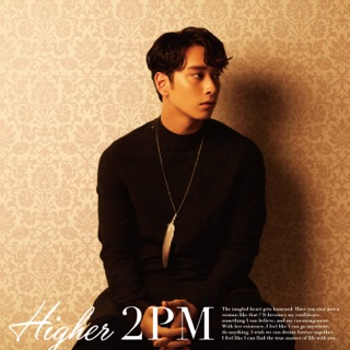No 5 by 2PM on Apple Music