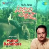 Mahut Bandhure Original Motion Picture Soundtrack EP