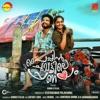 Paipin Chuvattile Pranayam (Original Motion Picture Soundtrack) - EP