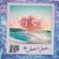 Jonas Blue - Rise (feat. Jack & Jack)