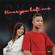 Since You Left Me (feat. Michał Szczygieł) - Chiara Grispo
