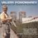 Means Of Identification (feat. Ralph Moore, Hideki Takao, Dennis Irwin & Kenny Washington) - Valery Ponomarev