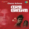 Chena Achena Original Motion Picture Soundtrack EP