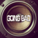 Going Bad (Originally Performed by Meek Mill) [Instrumental] - 3 Dope Brothas