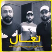 Taal - Jassim, Mahmoud Al Turki & Mustafa Alabdallah
